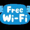 タウンWiFiと自宅VPNでいい感じ