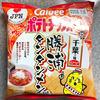 【食レポ】ご当地ポテトチップス~千葉・勝浦タンタンメン味
