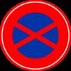 学科3 標識・表示に従うこと 前半
