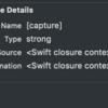メモリ上に保持されているSwiftクロージャーがどこに定義されたものかを知る方法