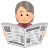 黒川東京高検検事長定年延長の件