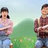 『おかあさんといっしょ』春の特集が神回すぎる!(ゆういちろうお兄さんがすごすぎる!)