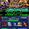 【GAW】ジオン最終防衛戦①金メダル