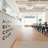 「コーヒー界のGoogle」と呼ばれる会員制カフェってなんや!?