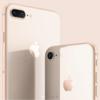 iPhone SE2ではなく、iPhone 9が登場しそうな4つの理由