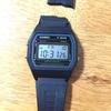 腕時計の季節 ~NATO G10風ストラップを買った日~