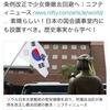 マジ?今村の挑発に成功したジャーナリスト・西中誠一郎、「復興相が謝るのはそこじゃない」