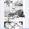 断酒50日目