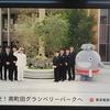 令和初はおろか、いいニゴロブナの日、という記念日はまだこの地球上に存在しない11月25日の写真