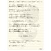 【ポスターデザイン案】レファレンスサービス周知広告「読者からの挑戦状」