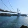 レンタサイクルで走り切れ!しまなみ海道縦断の旅(12) 最後の難関、来島海峡大橋!そして…