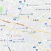 車をあげちゃって、広島から山梨までヒッチハイクで帰ってきた中編