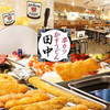 【オススメ5店】松本市(長野)にある串カツ が人気のお店