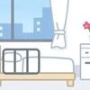 寝たきり長期入院中の便利グッズ12選