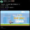 モバイルにも対応した、Unity WebGL からツイートができるスクリプトを公開しました