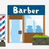 散髪に行きたいよ~