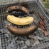 キャンプ料理〜簡単焼きチョコバナナ~