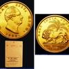イギリス 東インド会社1835年2モハー 金貨ウイリアム4世&ライオン