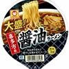カップ麺42杯目 マルちゃん『大盛! 喜多方系醤油ラーメン』