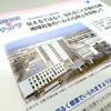 『週刊医療界レポート・医療タイムス』におきまして、一宮西病院の広報戦略・広報事例が紹介されました