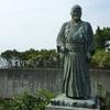 旧東海道を歩く29(大磯[滄浪閣跡~国府本郷の一里塚])