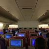 飛行機内では映画ではなくフライト情報を眺めてフムフム妄想して楽しむ派