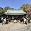 【栃木】下野国一宮「宇都宮二荒山神社」の見どころと御朱印