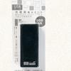 セリア 充電用電池BOX USBポート付き を過放電防止型に