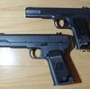 GM-5ベース トカレフ&H&K USP モデルガン(カスタム)