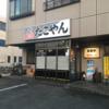松阪市での出張一人焼肉ならば「たこやん」が席よし味よし雰囲気よしでおすすめ