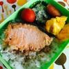 夏休み・母のやりたいこと、鮭弁当