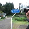 喜多方朝ラー行って、軽井沢行って、2沈してきたさ!  Part 2