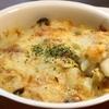 【クリームなし】秋のうま味があふれ出す!玉ねぎソースグラタンのレシピ