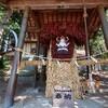 福島県田村市にてお人形様をはじめ悪魔払いの習俗について考察