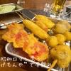 神田に昼飲み&串カツ食べに行ってきましたーー!
