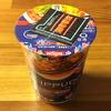 IPPUDO(一風堂)香港スパイシー海老豚骨 食べてみました!濃厚な豚骨スープに海老の旨味を凝縮した美味い一杯!