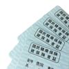 今年度(令和3年)の住民税と国保の通知書が届いた