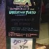 avengers in sci-fi   UNKNOWN TOKYO SUMMER  7.20@下北沢ERA