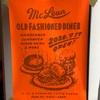 OLD FASHIONED DINER  蔵前のBIGハンバーガー