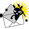 【迷惑メール】支払いの問題でApple IDがロックされました。【警告】