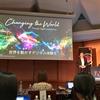 Adobe Education Forum 2018 イベントレポート No.1 (2018年7月23日)