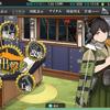 【艦これ】18初秋イベント 「抜錨!連合艦隊、西へ!」 後段作戦 E4完走まとめ