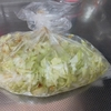 キャベツとにんじんの塩糀漬けの作り方―腸から元気に!【発酵ライフ】