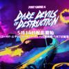 【PS4/XB1】ジャストコーズ4、DLC第一弾『DARE DEVILS OF DESTRUCTION』が5月14日に配信開始!追加アイテムの武器『ザ・ドラゴン』の配信されるぞ!