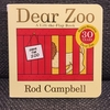 【絵本レビュー】『Dear Zoo』(Rod Cambell)