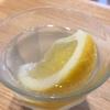 あっちこっち、チュッ。ビタミンC・クエン酸&リラックス効果『レモン』!