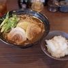 拉麺 いさりび 京成大久保店 その九