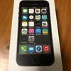 その後のiPhone5Sの運命