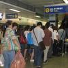 BTS MRT TAXI BUS ・・・バンコクでは何に乗るかが問題だ