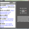 Androidアプリ入門 No.07 TextViewのフォント関連以外の主な属性